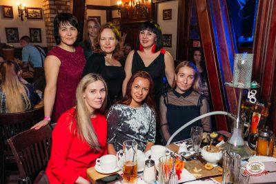 Международный женский день, 7 марта 2019 - Ресторан «Максимилианс» Уфа - 0030