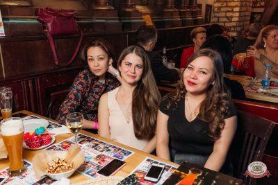 Международный женский день, 7 марта 2019 - Ресторан «Максимилианс» Уфа - 0034