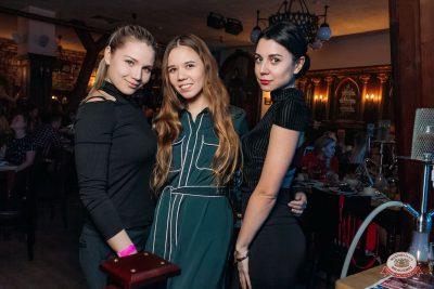 Международный женский день, 7 марта 2019 - Ресторан «Максимилианс» Уфа - 0036