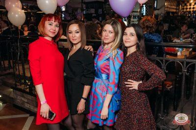 Международный женский день, 7 марта 2019 - Ресторан «Максимилианс» Уфа - 0037
