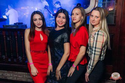 Международный женский день, 7 марта 2019 - Ресторан «Максимилианс» Уфа - 0041
