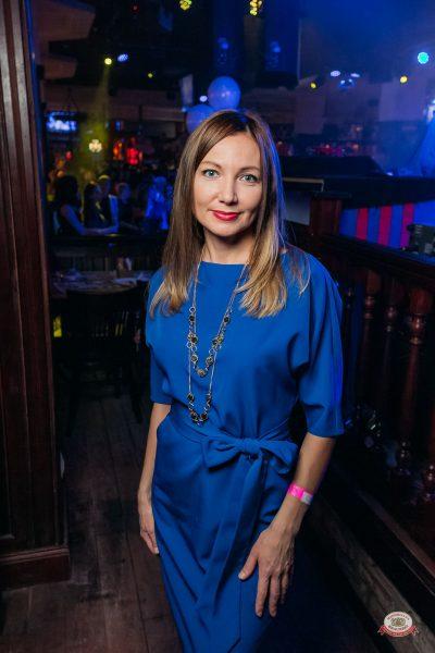 Международный женский день, 7 марта 2019 - Ресторан «Максимилианс» Уфа - 0042