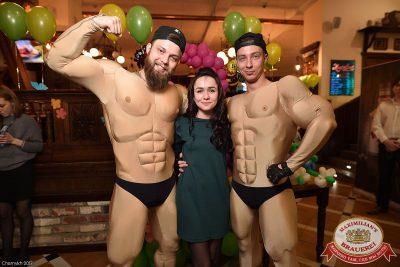 Международный женский день, 8 марта 2017 - Ресторан «Максимилианс» Уфа - 1
