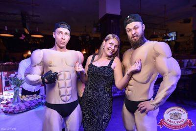 Международный женский день, 8 марта 2017 - Ресторан «Максимилианс» Уфа - 10