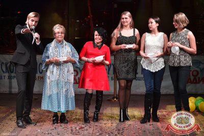 Международный женский день, 8 марта 2017 - Ресторан «Максимилианс» Уфа - 13