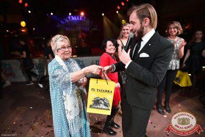 Международный женский день, 8 марта 2017 - Ресторан «Максимилианс» Уфа - 17