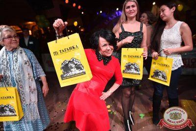 Международный женский день, 8 марта 2017 - Ресторан «Максимилианс» Уфа - 18