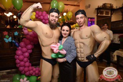 Международный женский день, 8 марта 2017 - Ресторан «Максимилианс» Уфа - 2