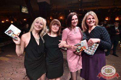 Международный женский день, 8 марта 2017 - Ресторан «Максимилианс» Уфа - 23