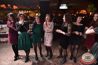 Международный женский день, 8 марта 2017 - Ресторан «Максимилианс» Уфа - 24