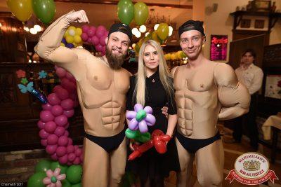 Международный женский день, 8 марта 2017 - Ресторан «Максимилианс» Уфа - 3