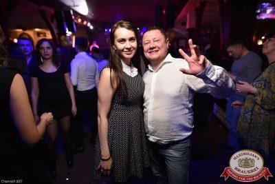 Международный женский день, 8 марта 2017 - Ресторан «Максимилианс» Уфа - 30
