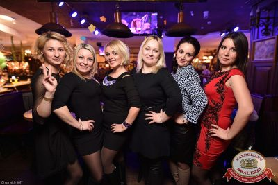 Международный женский день, 8 марта 2017 - Ресторан «Максимилианс» Уфа - 31