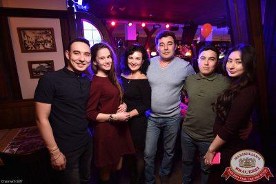 Международный женский день, 8 марта 2017 - Ресторан «Максимилианс» Уфа - 33