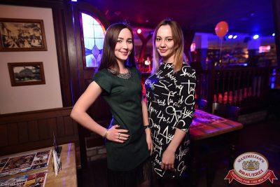 Международный женский день, 8 марта 2017 - Ресторан «Максимилианс» Уфа - 34