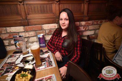 Международный женский день, 8 марта 2017 - Ресторан «Максимилианс» Уфа - 37