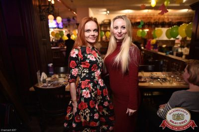 Международный женский день, 8 марта 2017 - Ресторан «Максимилианс» Уфа - 38