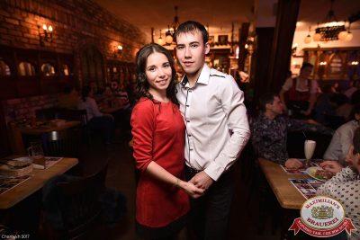 Международный женский день, 8 марта 2017 - Ресторан «Максимилианс» Уфа - 39