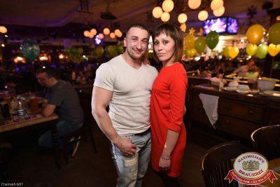 Международный женский день, 8 марта 2017 - Ресторан «Максимилианс» Уфа - 40