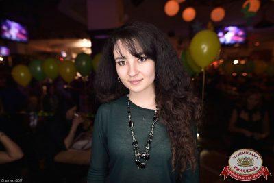 Международный женский день, 8 марта 2017 - Ресторан «Максимилианс» Уфа - 42