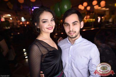 Международный женский день, 8 марта 2017 - Ресторан «Максимилианс» Уфа - 44