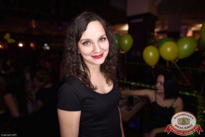 Международный женский день, 8 марта 2017 - Ресторан «Максимилианс» Уфа - 45