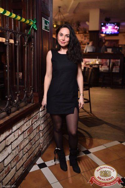 Международный женский день, 8 марта 2017 - Ресторан «Максимилианс» Уфа - 48