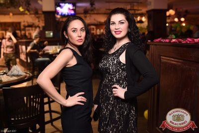 Международный женский день, 8 марта 2017 - Ресторан «Максимилианс» Уфа - 49