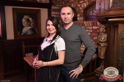Международный женский день, 8 марта 2017 - Ресторан «Максимилианс» Уфа - 51