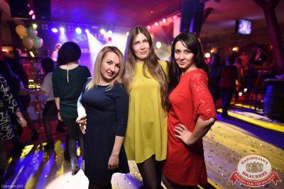 Международный женский день, 8 марта 2017 - Ресторан «Максимилианс» Уфа - 52