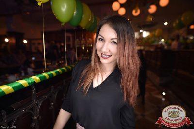 Международный женский день, 8 марта 2017 - Ресторан «Максимилианс» Уфа - 54