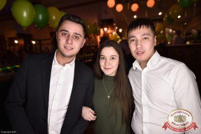 Международный женский день, 8 марта 2017 - Ресторан «Максимилианс» Уфа - 55