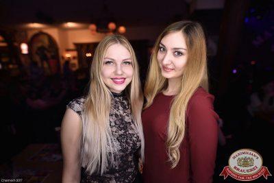 Международный женский день, 8 марта 2017 - Ресторан «Максимилианс» Уфа - 56