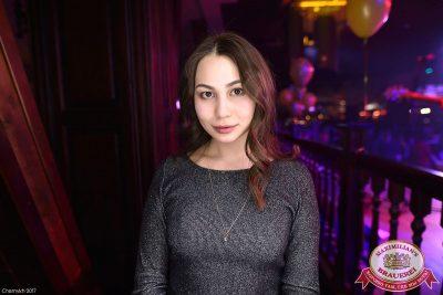 Международный женский день, 8 марта 2017 - Ресторан «Максимилианс» Уфа - 59