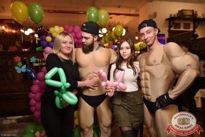 Международный женский день, 8 марта 2017 - Ресторан «Максимилианс» Уфа - 6
