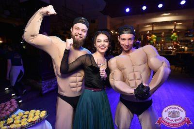Международный женский день, 8 марта 2017 - Ресторан «Максимилианс» Уфа - 7
