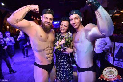 Международный женский день, 8 марта 2017 - Ресторан «Максимилианс» Уфа - 8