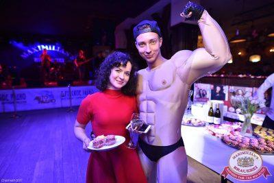 Международный женский день, 8 марта 2017 - Ресторан «Максимилианс» Уфа - 9