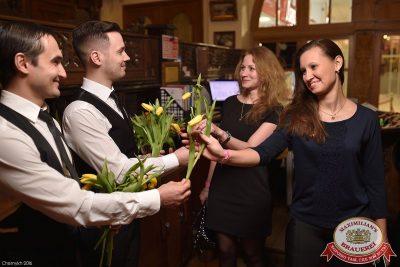 Международный женский день, 6 марта 2016 - Ресторан «Максимилианс» Уфа - 01