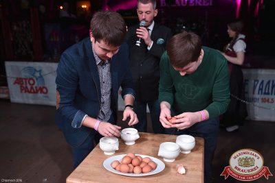 Международный женский день, 6 марта 2016 - Ресторан «Максимилианс» Уфа - 03
