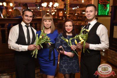 Международный женский день, 6 марта 2016 - Ресторан «Максимилианс» Уфа - 04