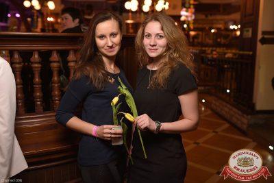Международный женский день, 6 марта 2016 - Ресторан «Максимилианс» Уфа - 06