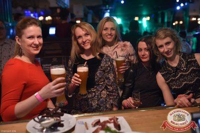 Международный женский день, 6 марта 2016 - Ресторан «Максимилианс» Уфа - 07