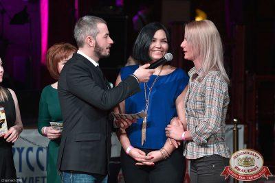 Международный женский день, 6 марта 2016 - Ресторан «Максимилианс» Уфа - 08