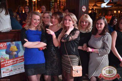 Международный женский день, 6 марта 2016 - Ресторан «Максимилианс» Уфа - 09