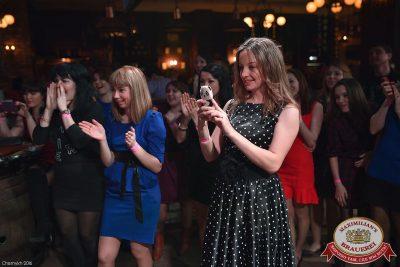 Международный женский день, 6 марта 2016 - Ресторан «Максимилианс» Уфа - 12