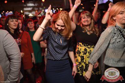Международный женский день, 6 марта 2016 - Ресторан «Максимилианс» Уфа - 23