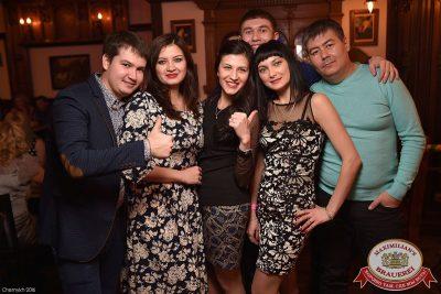 Международный женский день, 6 марта 2016 - Ресторан «Максимилианс» Уфа - 27