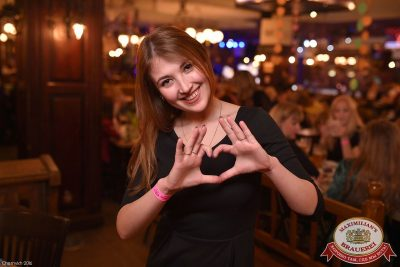 Международный женский день, 6 марта 2016 - Ресторан «Максимилианс» Уфа - 30