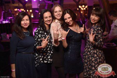 Международный женский день, 6 марта 2016 - Ресторан «Максимилианс» Уфа - 31
